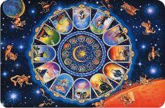 Знаки и даты Высшего Зодиака